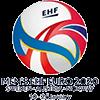 EHF EURO (H)